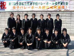高級 学校 朝鮮 大阪